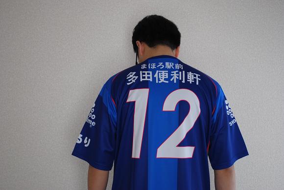 Hako-Q_02.JPG