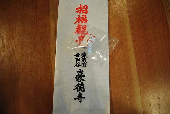 goutokuzi_01.JPG