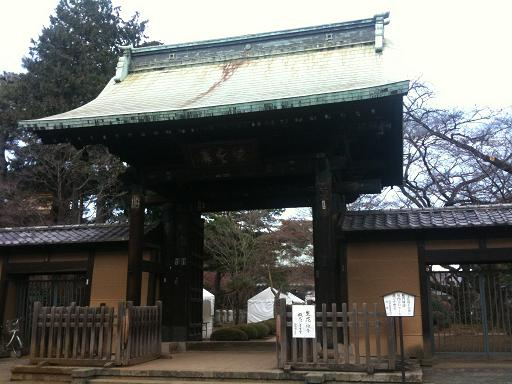goutokuzi_03.jpg