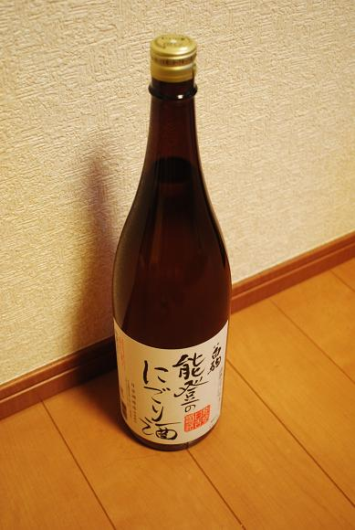 hiyoshi.JPG